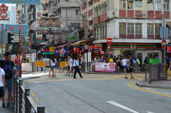 Rues à Hong Kong