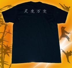 T-Shirt-Dos1.jpg