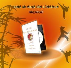 dvd-2008.jpg
