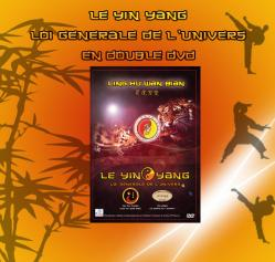 dvd-2012.jpg